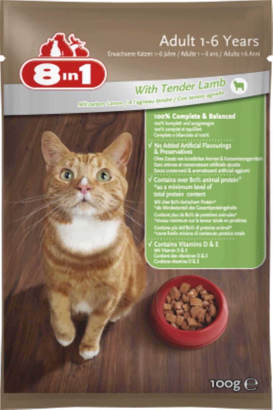 8in1 Katzenfutter für erwachsene Katzen Lamm 100g